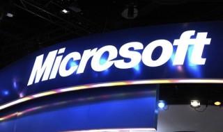 Logo de Microsoft en una feria de electrónica. EFE/Archivo
