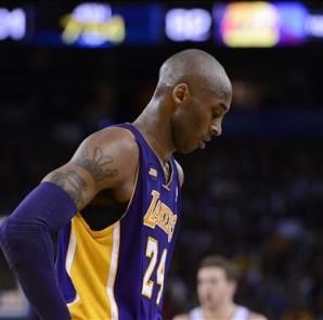 En la imagen, el jugador de los Lakers de Los Ángeles Kobe Bryant. EFE/Archivo
