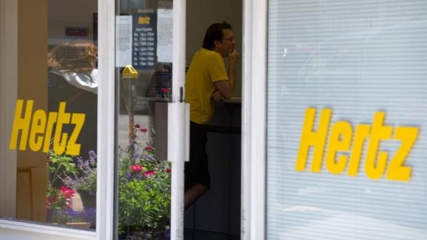 Hertz y dollar thrifty pagan de multa por for Hertz oficinas